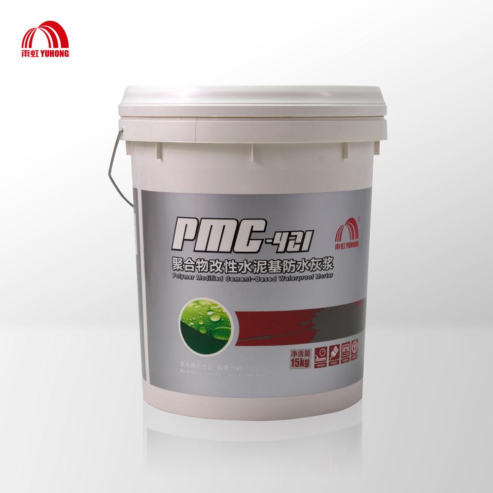 Polymer Modified Cement Waterproofing Mortar (rigid waterproof material)