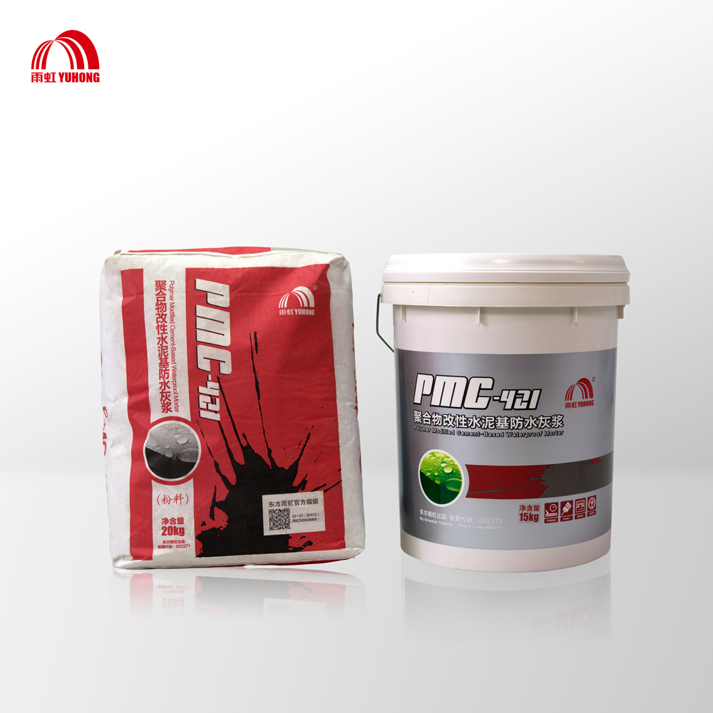 Polymer Modified Cement Waterproofing Mortar (rigid waterproof material)