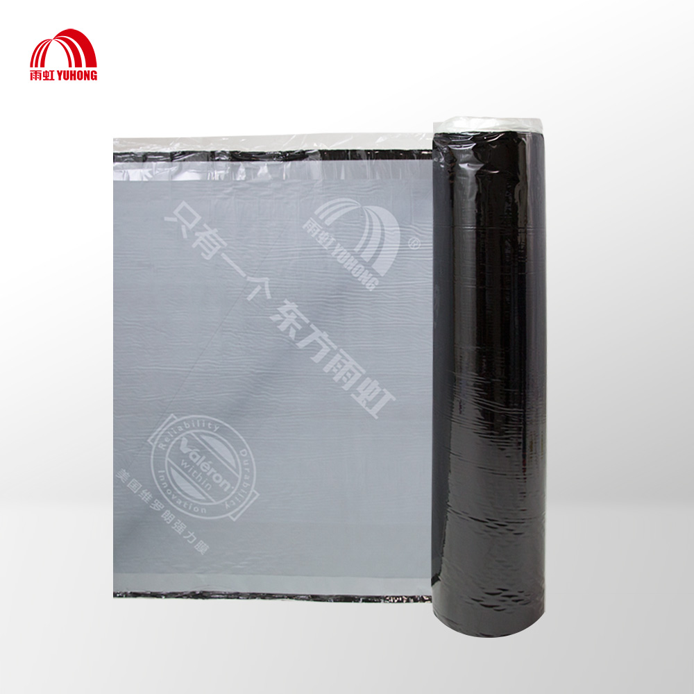 Self-adhesive Polymer  Modified Bituminous Polyester Filler Base  Waterproof Membrane (waterproof sheet material)