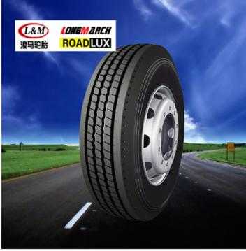 LONGMARCH 115 tyre,truck tyre,longmarch tires,tyre
