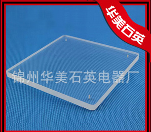 UV transmitting quartz glass plate