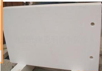 Quartz ceramic board