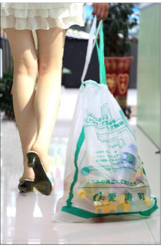 retail big perforated drawstring transparent sterile plastic bags for garbage