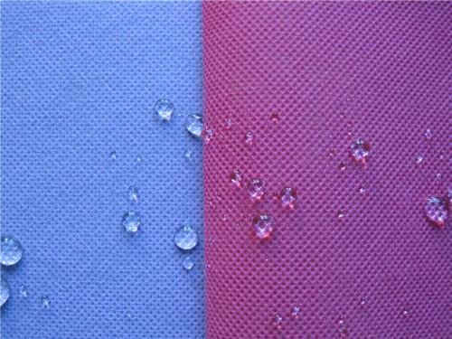 PP spun-bonded  non-woven fabric