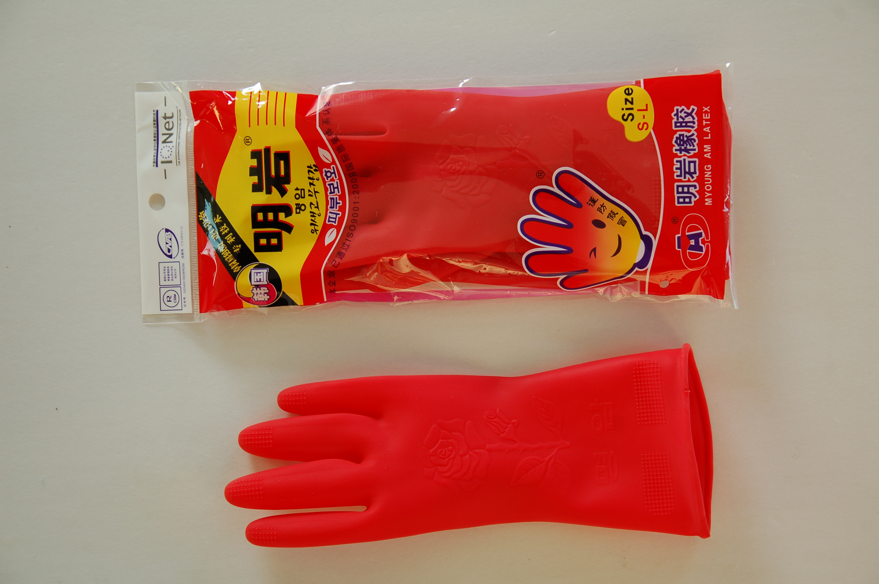 High Quality 100% natural latex houeshold gloves