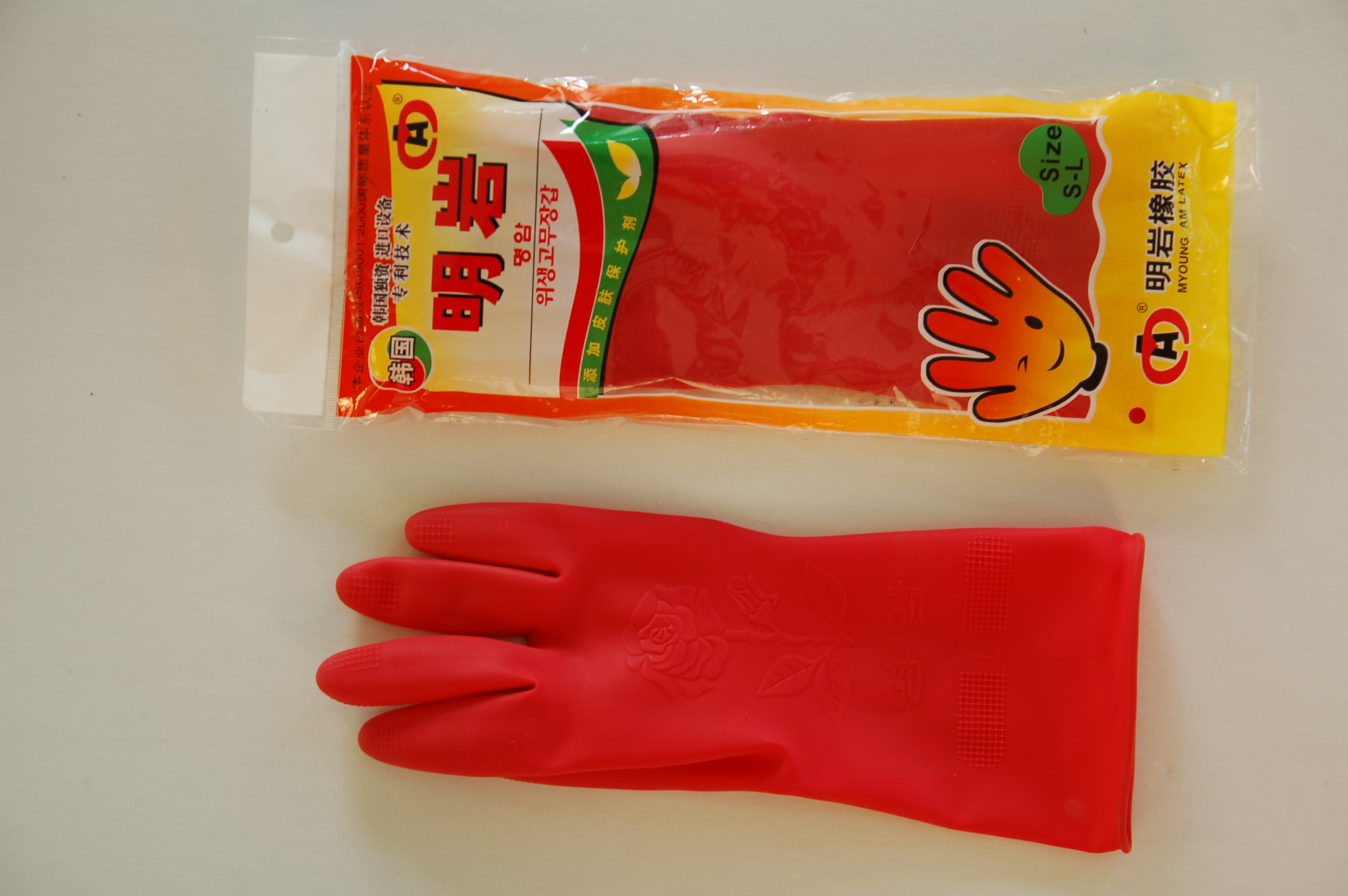 High Quality 100% natural latex household gloves