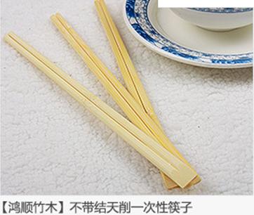 Tensage bamboo chopsticks