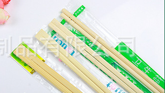 Bamboo chopsticks pacded in OPP film