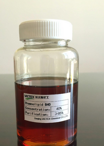 Rhamnolipid biosurfactant
