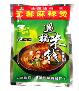Sauce of Rice Noodles