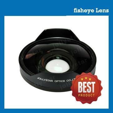 Ultra fisheye lens 72mm 0.4X