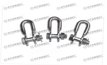 High Tensile Satety Bolt Anchor Shackles (Type U)