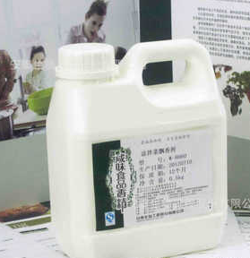 High concentration liquid cranberry food essence