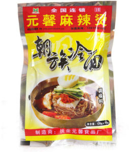 Sauce of Cold Noodles