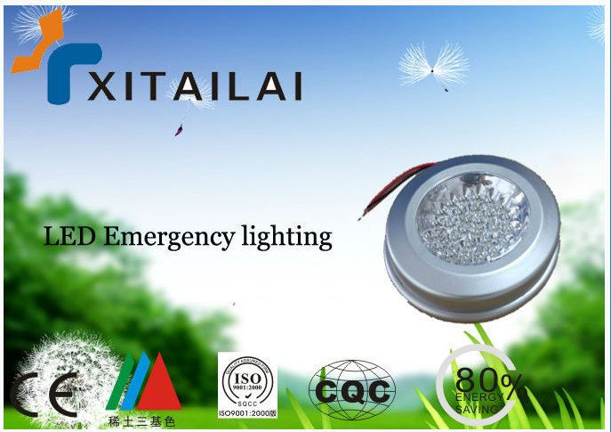 LED Emergency lighting 5W with good quality best price