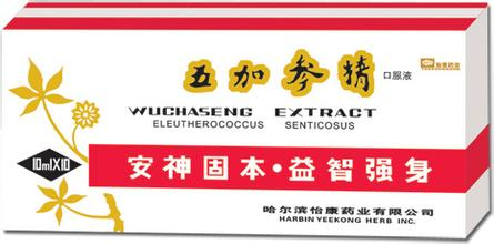 ginseng health food -- wuchaseng extract oral liquid for insomina, poor appetite, impotence, palpitations, depression