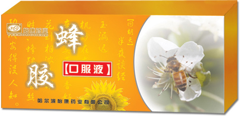 Propolis oral liquid -- health food
