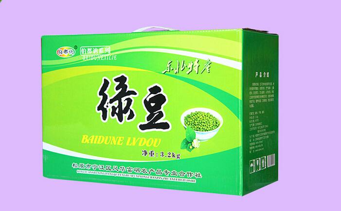 Superior Organic Green Beans Gift Box