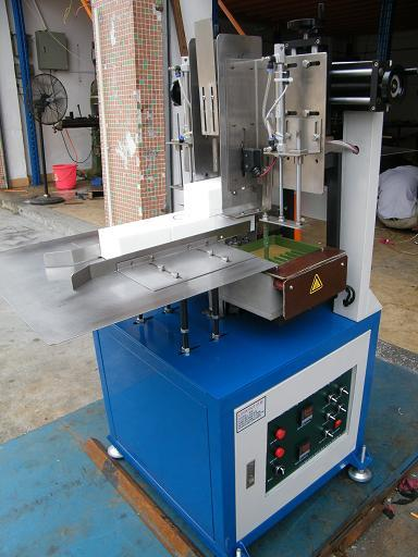Automatic Facial Tissue Carton Box Sealing Machine
