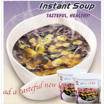 Egg granules seaweed soup