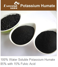 100% Water Soluble Potassium Humate 85% with 15% Fulvic Acid