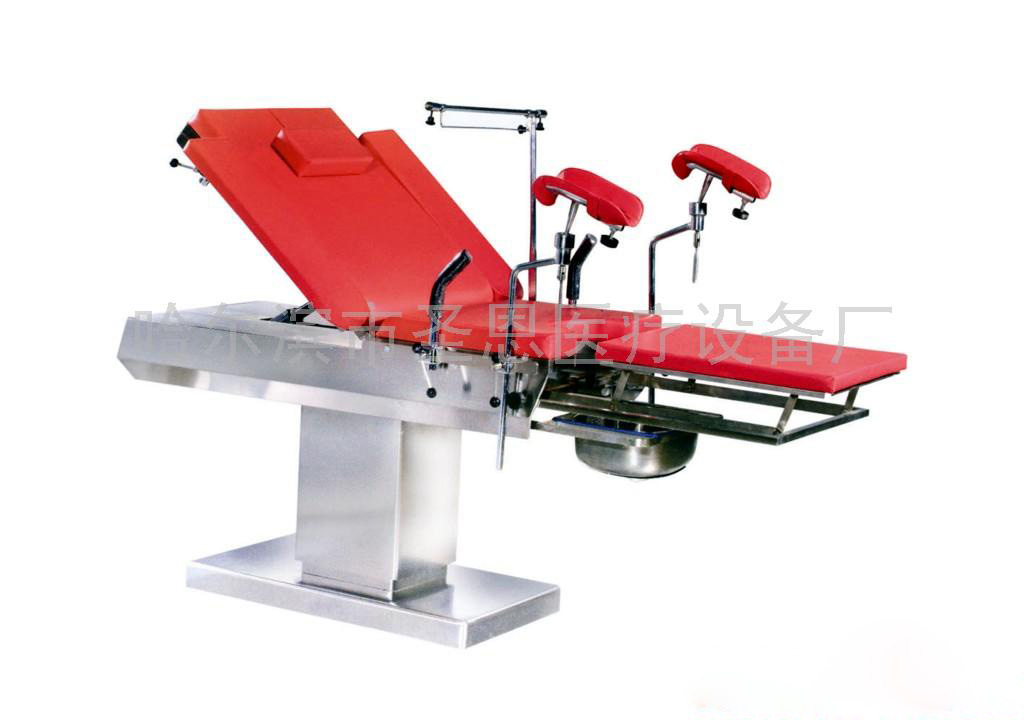 Hospital electric labour obstetric bed