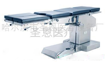 Hospital ophthalmic electric operating table