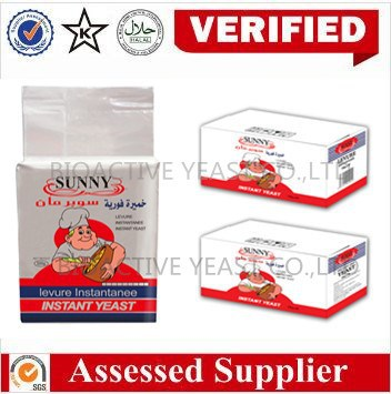 450g Bakery King Brand Low Instant Yeast