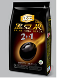 Organic Instant Black Soymilk Powder Retail Package Non Sweet