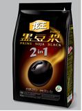 Organic Instant Black Soymilk Powder Retail Package Non Sweet