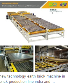 new technology earth brick machine in brick production line india and bangladesh