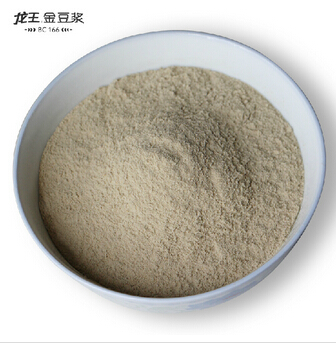Organic instant black soymilk powder soya milk