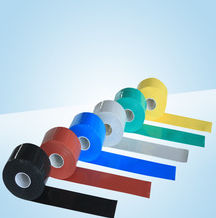 Flame Retardant Silicone Self-fusing Tape