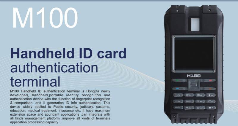 M100 Handheld ID card authentication terminal