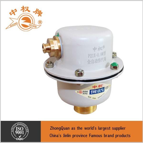 P21X-0.9W Safty Operated Automatic Air Vent Valve