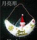 snowy christmas hanging ornament