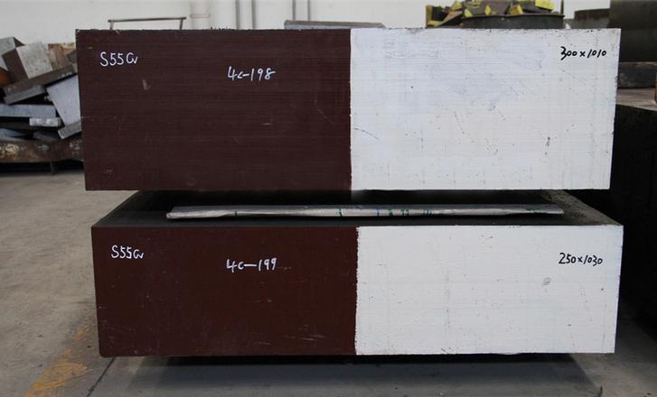NAK80 tool steel