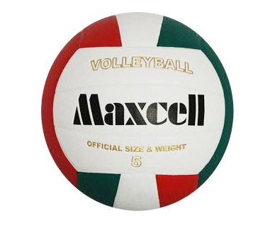 Microfiber Volleyball (HS-1010)