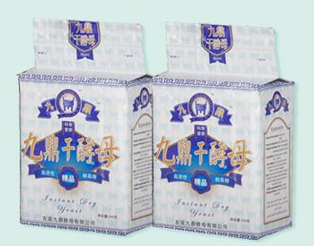 HighSugar Instant Dry Yeast 500g
