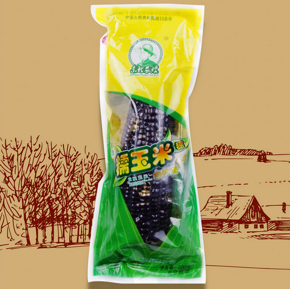Black Waxy Corn