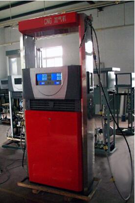 Dispenser CNG
