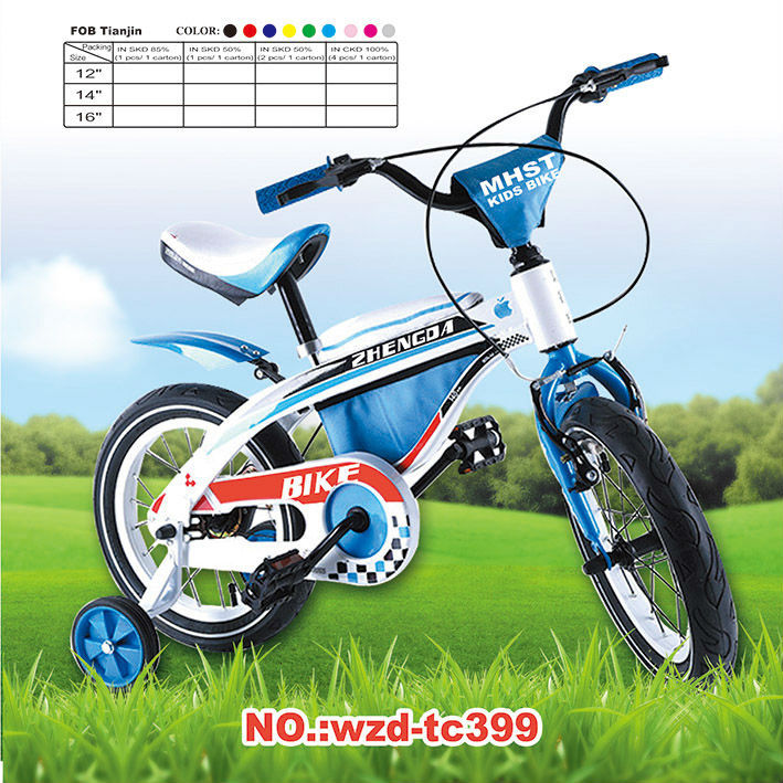 china bicycle cheap price,xingtai bicycle for sale,child bicycle