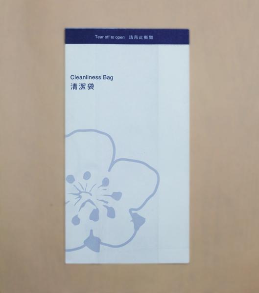 Pinch bottom waterproof air sickness paper bag