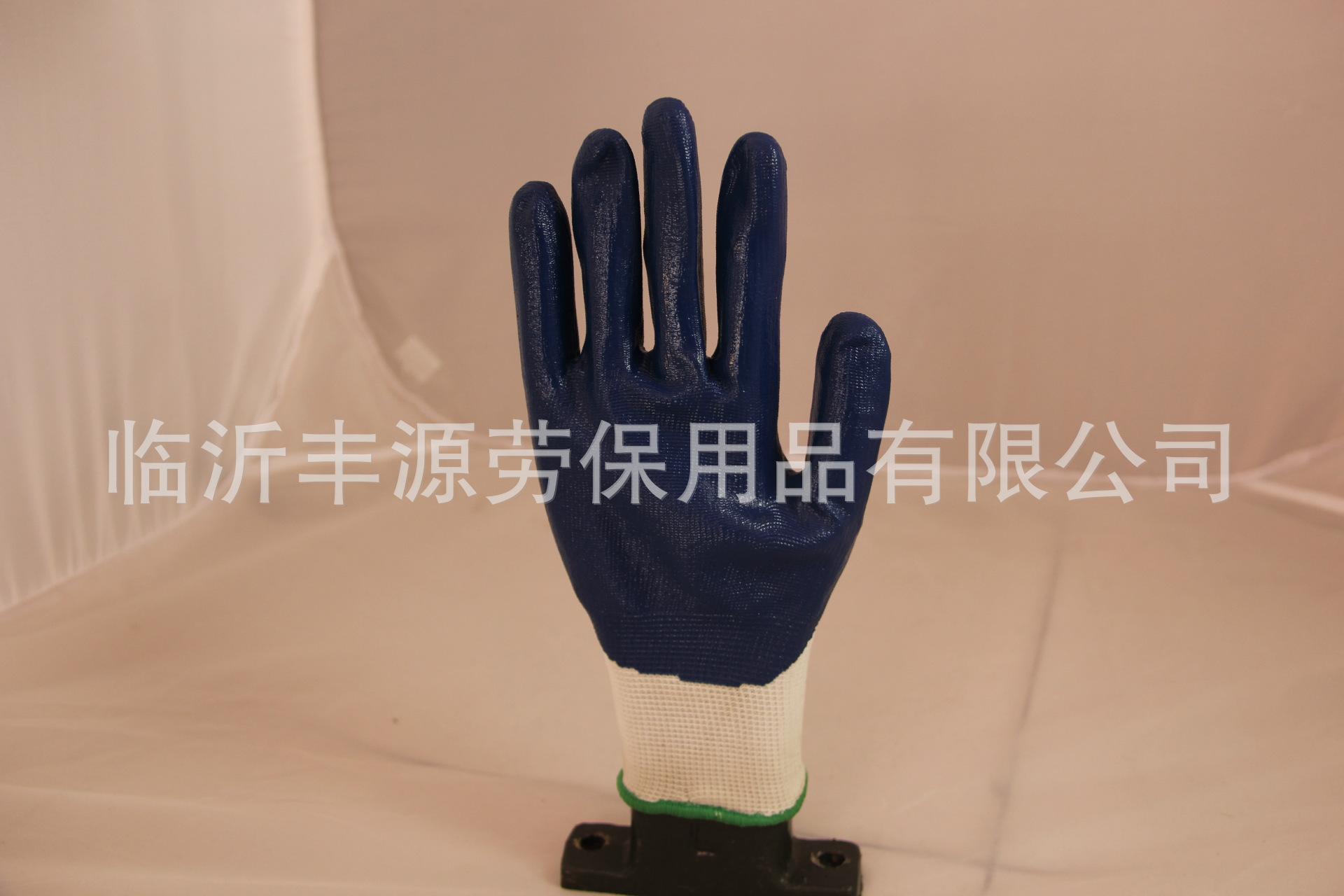 Fengyuan N518 nylon gloves nitrile