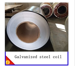 glavanized steel coil from shandong china