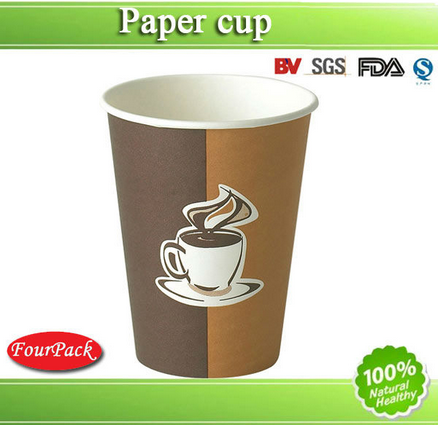 Hot Paper Coffee Cups 240ML