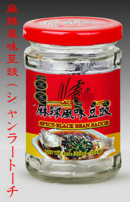spicy Fermented Soy Bean