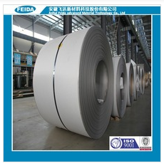 304 hot sell cold/hot rolled stainless steel coil made in china
