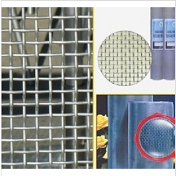 electro galvanized woven filter wire mesh