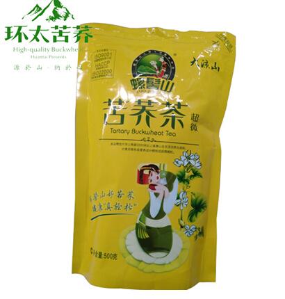 500g super-mirco  Tartary Buckwheat Tea